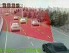 凯斯沃汽车智能预警刹车防撞器加盟 汽车用品
