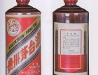 朝阳单瓶茅台酒回收价格表 ,拉图红酒回收