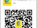公司注册|商标注册|专利申请|双软|淄博卓诚