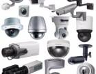 模拟监控安防 数字网络高清监控安装监控故障报修