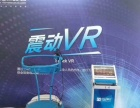 VR虚拟游戏设备租赁 VR雪山吊桥出租租赁