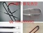 碳纤维红外线电热管
