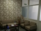 便宜出租精装办公室,家具便宜转让!