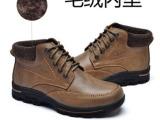 2013冬新款 BOLE加毛男棉鞋正品男靴加绒保暖鞋皮鞋高帮真皮