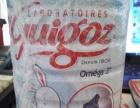 法国古戈氏奶粉0-6个月