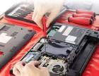 佛山电脑维修主板维修配件更换,清洁保养 固态硬盘内存升级