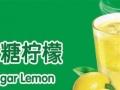 南阳饮品店,奶茶冰淇淋冷饮加盟,小本投资项目