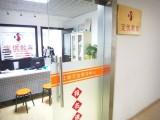 嘉定江桥电脑培训 淘宝运营推广周日有新班开课