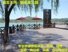 2018年秋季出游 从北京到平谷金海湖一日游+采摘苹果一日游