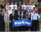 在职进修EMBA面授班,香港亚洲商学院管理学最实用