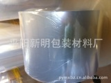 供应定制opp薄膜 透明包装薄膜 塑料膜 Bopp制袋膜 价格优