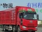 南通海门通州到芜湖 马鞍山 合肥物流专线货运公司