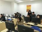 上海室内设计培训学校,宝山CAD室内效果图培训
