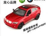 儿童玩具1:14大型遥控车 仿真车模型 充电宝马遥控汽车厂家批发