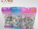 女人传说 糖果装(30粒装)面膜纸 压缩 美妆工具 批发