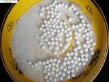 专业生产优质研磨材料氧化锆珠 1.2-1.4mm 钇稳定氧化锆球