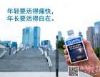 上海北新泾学车 2个月拿证 车接车送