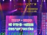 长寿县银行门口式LED显示屏,单双色条屏