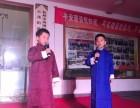 杭州滨江区小主播培训 少儿小主持人培训 黑雪语艺