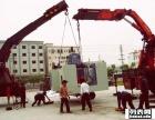 樟木头机器移位 货柜装卸 起重安装 设备吊装