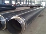 厂家直销高品质聚氨酯保温钢管 型号全
