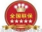 黄山海尔燃气灶官方网站屯溪售后服务咨询电话欢迎您!