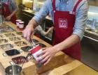 王老吉凉茶加盟 加盟需要多少钱?有什么条件?