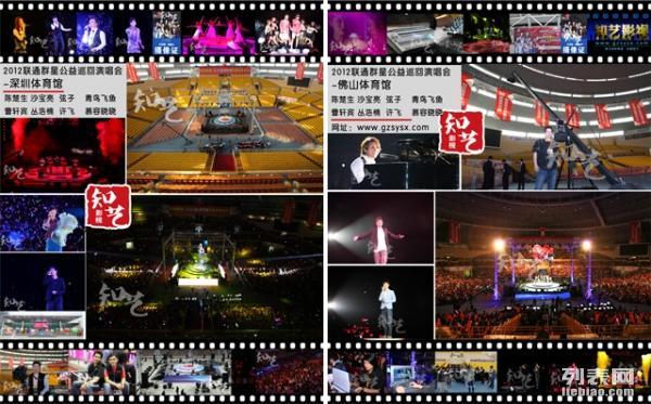广州年会摄影摄像 高清晚会拍摄 大型活动展会摇臂导播录像摄像