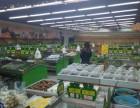 生鲜区,肉类,蔬菜,任选一样