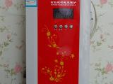 电采暖炉家用智能地暖暖气片电采暖炉 质誉