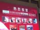 石家庄乐城国际贸易城 京津冀协同发展承接转移示范场