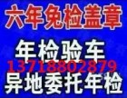 办理外地汽车转成北京牌办理北京汽车外迁提档本市过户手续咨询