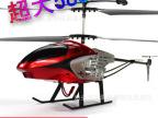 耐摔带灯光 遥控飞机超大58厘米儿童玩具澄海玩具厂家直销
