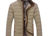 2014秋冬新款男士外套保暖加厚男羽绒服修身立领羽绒服冬装外套男