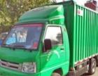 为您提供,搬家,长短途货运,带发货,包车业务。