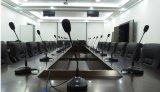 怀化/铜仁/黔东南地区会议系统批发商-怀化海讯电子