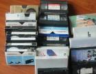 磁带,录像带,光碟