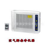 商城正品广磊GL-2108A空气净化器家用杀菌消毒去除PM2.5净化器
