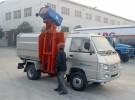 枣庄垃圾车3方到20方厂家直销价格优惠拒绝中间商赚差价面议