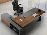 塘沽办公桌椅批发 工位桌定做 培训桌椅批发
