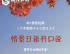 江阴学韩语要多久江阴哪里有韩语辅导班