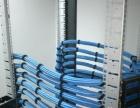 厦门电脑维修,网络布线,监控数据重装系统上面服务