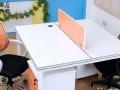 东胜板式全新款式办公桌屏风隔断工位一对一辅导桌课桌椅