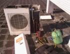 各种品牌空调维修 清洗 加氨 空调安装
