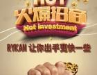 RYKAN外汇招商代理商/外乎代理商/外汇IB