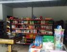 易转精品营业中生意好的超市急转