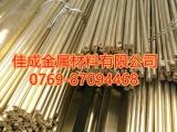 c5191磷青铜棒