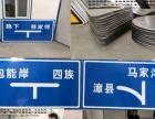 户外广告字制作 门头制作 发光字 标示牌制作等