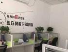 东莞地标台商大厦200方地铁口带装修出租出带空调租
