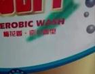 顶账一批超市大桶洗衣液4斤,半价处理,先到先得。孕